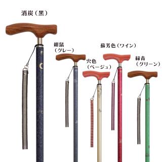 【軽量 伸縮杖】和彩 花鳥風月