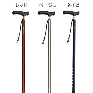 【伸縮杖】抗菌楽ーダ+プラス