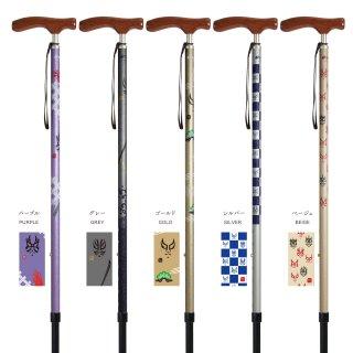【軽量 伸縮杖】和彩 歌舞伎(日本製)