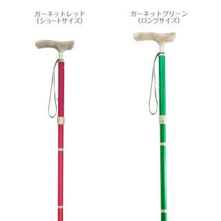 【オンラインストア限定折り畳み杖】本革製ネームプレート付き