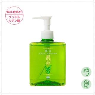 |高濃度保湿液|薬用 アロエ潤寿(ビッグボトル)【医薬部外品】