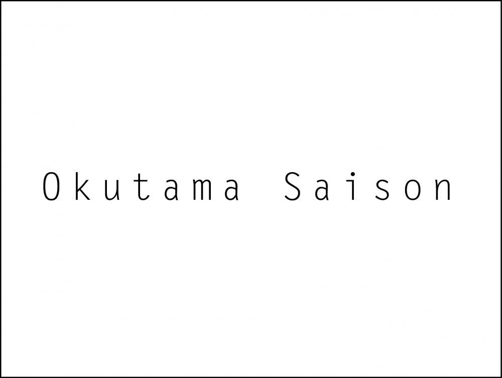 Okutama Saison / Saison / 500ml 6缶パック