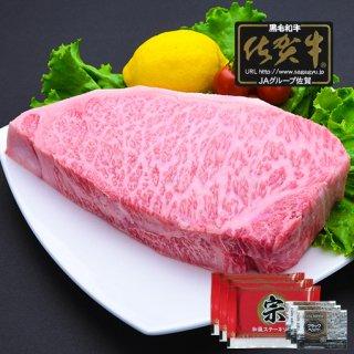 佐賀牛サーロインステーキ厚切 1枚500g