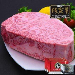 佐賀牛レンガステーキ(サーロインブロック) 1キロ