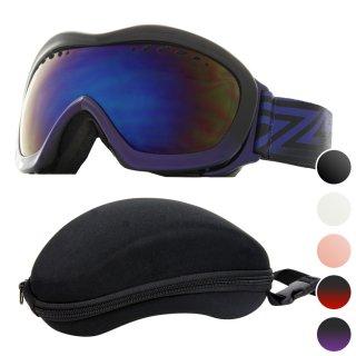 スノーボード スキー ゴーグル ゴーグルケース 2点セット レディース メンズ スノーボードゴーグル スキーゴーグル VAXPOT(バックスポット) ゴーグル ハードケース 2点セット EG-5100