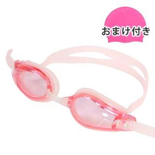 スイムゴーグル レディース メンズ くもり止め UVカット VAXPOT(バックスポット) スイム ゴーグル VA-5210【ワンタッチベルト調整 スイミング ゴーグル 水泳 水中メガネ】