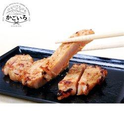 22黒豚ロース肉の味噌漬け