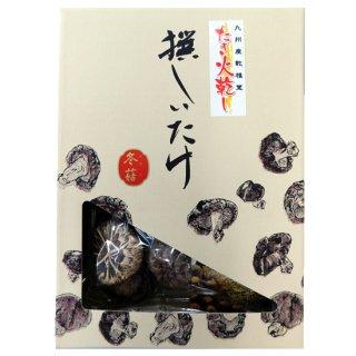 04乾椎茸ギフトたき火乾かし冬�(どんこ)