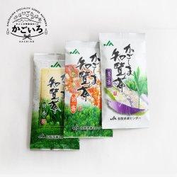 かごしま知覧茶 人気煎茶3本セット(後岳・朝霧・特香/各100g)