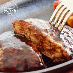 鹿児島県産黒豚ステーキハンバーグ