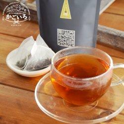 鹿児島県産プーアル茶セット