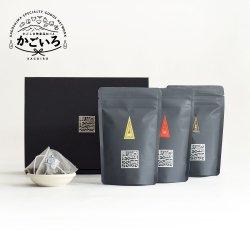 鹿児島県産発酵茶セット