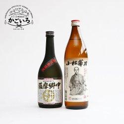 薩摩郷中・小松帯刀セット