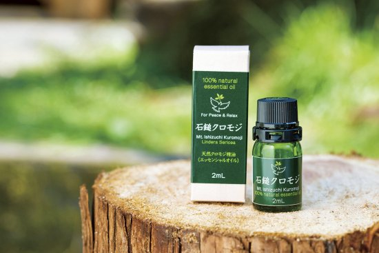 天然ケクロモジ精油(100%エッセンシャルオイル)1本(2ml)