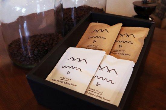七Coffee Roaster スペシャルティコーヒーギフト