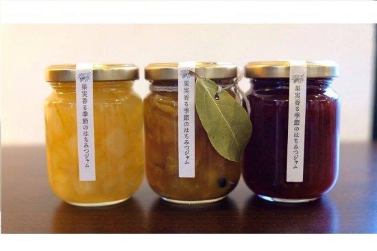 果実香る季節のはちみつジャム  〜夏の3種ジャムギフト〜
