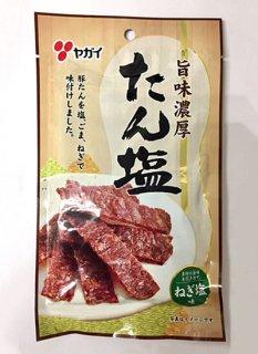ヤガイ豚たん塩33g