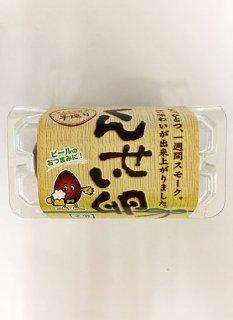 くんせい玉子(2個入)