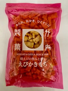 竹内えびかき餅250g