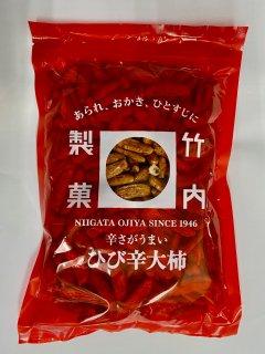ひび辛大柿300g