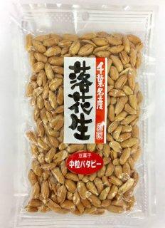 千葉県産バタピー中粒100g