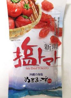 塩トマト120g