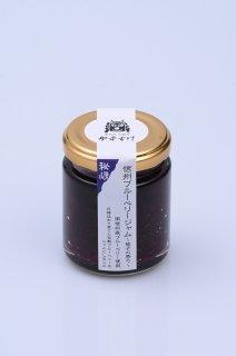 信州 ブルーベリージャム〜ゆずの香り〜