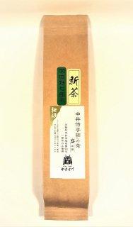 【令和2年度産・新茶】天龍村中井侍産 羽田野七郎平・茶 -小袋- 40g