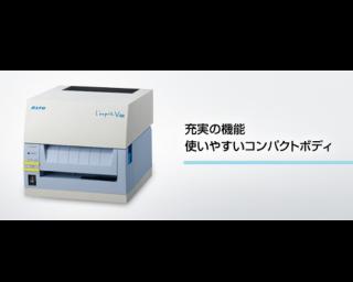 【NEW】SATO レスプリ(Lesprit) R408v-ex CT (USB/LAN/RS232C)保証書付き・検品済