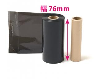 【レスプリ対応】インクリボン 76mm X 100m 5巻 セット