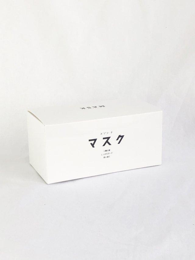 メゾン ド マスク  1箱