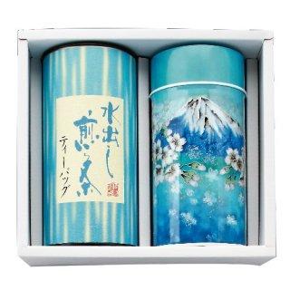 【季節限定】水出し煎茶ティーバック(化粧箱入紙缶2本)