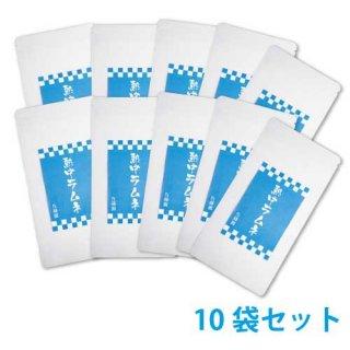 【季節限定】熱中ラムネ(10袋)