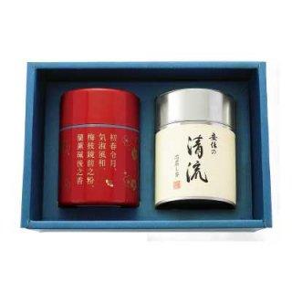 【令和茶缶】清流帯缶2本セット