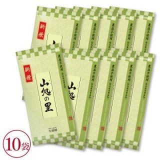 【新茶】山処の里(10本まとめ買い)