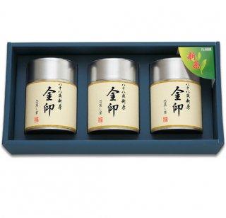 【新茶】【贈答用】金印(帯缶3本)
