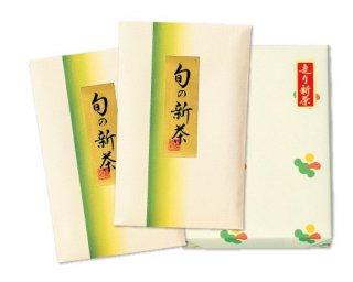 【新茶】【贈答用】旬の新茶(化粧箱入2袋)