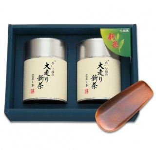 【新茶】【贈答用】大走り新茶(帯缶2本)