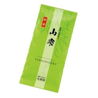 【新茶】抹茶入煎茶 山雫
