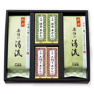 【新茶】【贈答用】清流+2種ひとくち羊かんセット