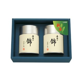 【新茶】【贈答用】安倍の錦100g帯缶(化粧箱入2本)