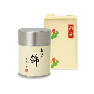 【新茶】【贈答用】安倍の天山100g帯缶(化粧箱入)