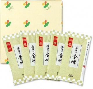 【新茶】【贈答用】安倍の金峰100g平袋(化粧箱入5袋)