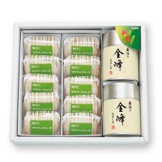 【新茶】【贈答用】金峰+抹茶ダックワーズのセット
