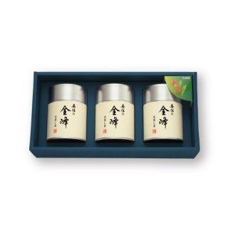 【新茶】【贈答用】安倍の金峰(100g帯缶3本)