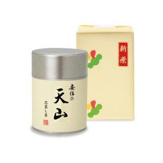 【新茶】【贈答用】安倍の天山(100g帯缶1本)