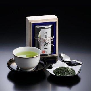 秘園 松一作100g(ステンレス製茶缶&木箱入)
