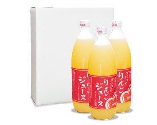 【季節限定】りんごジュース(3本)