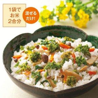 【季節限定】菜の花混ぜ御飯
