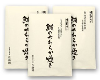 【お買い得】鮪のやわらか炊き(3袋)